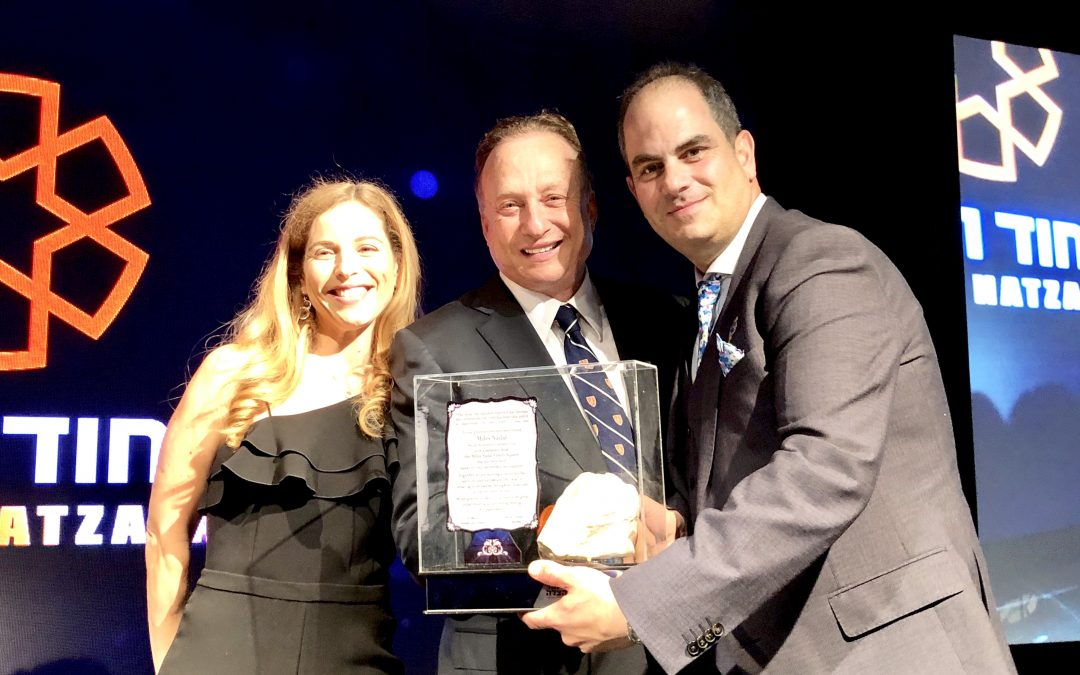 ISRAELI EMS ORGANIZATION UNITED HATZALAH RECOGNIZES INTERNATIONAL PHILANTHROPIST MILES S. NADAL & FAMILY FOR THEIR DEDICATION